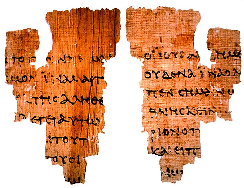 Rylands_papirusz